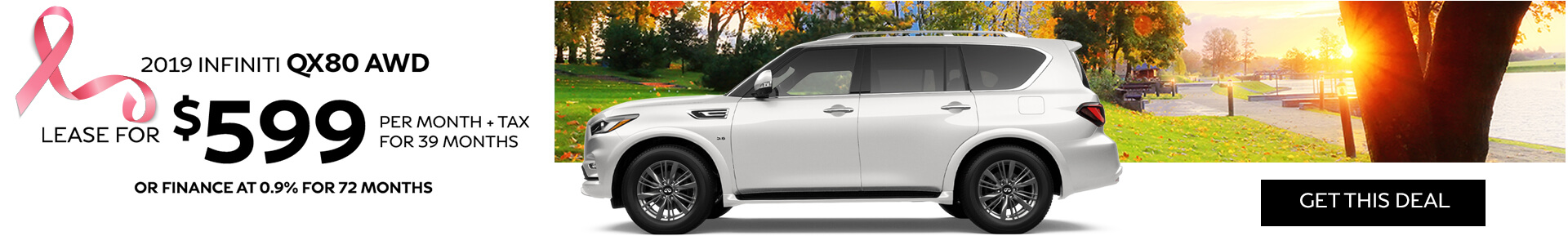 QX80 - Lease for $599