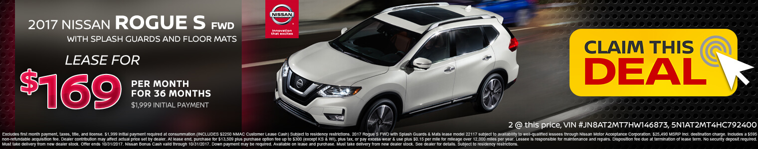 2017 Nissan Rogue S Lease