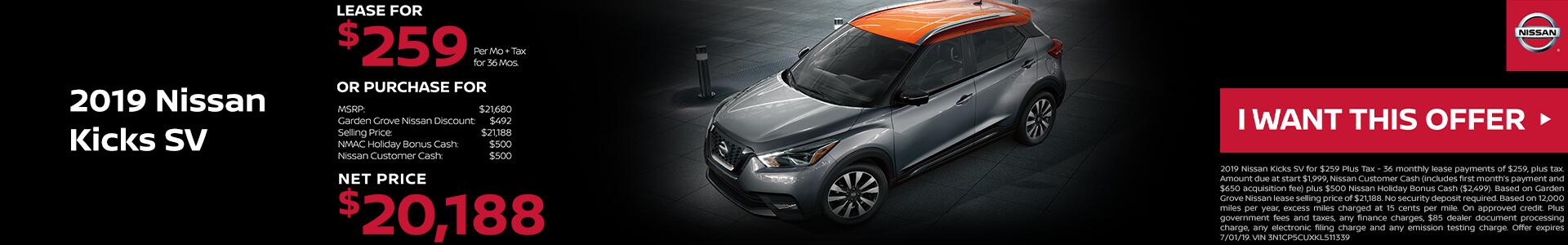 2019 Nissan Kicks Lease for $259