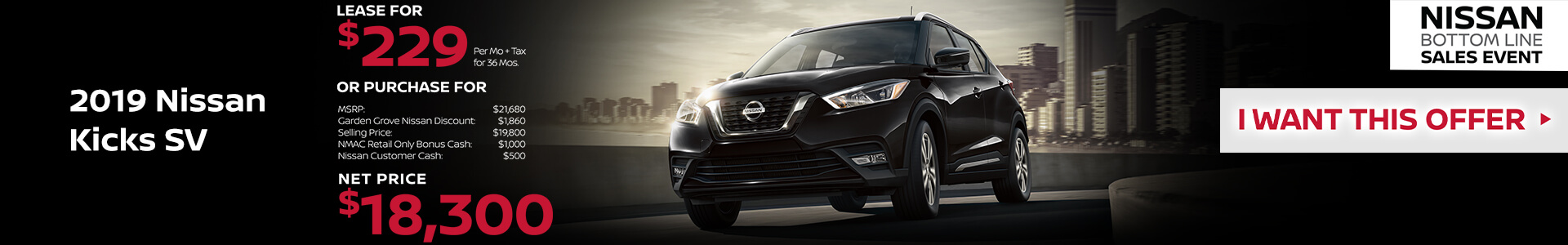 2019 Nissan Kicks Lease for $229