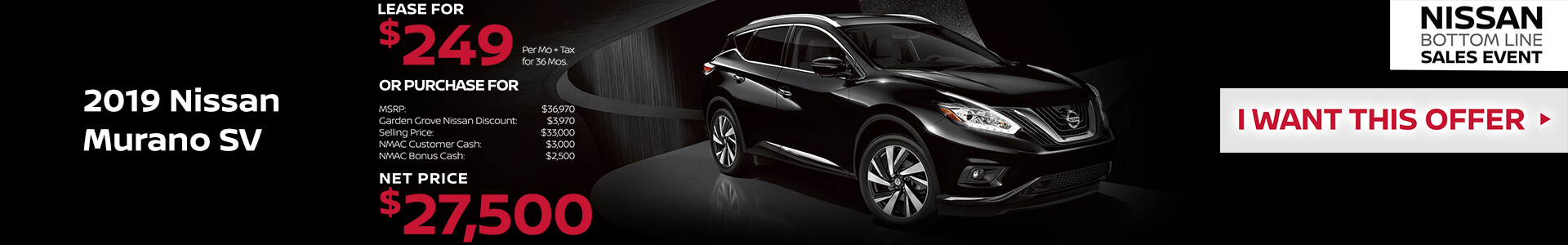 2019 Nissan Murano Lease for $249