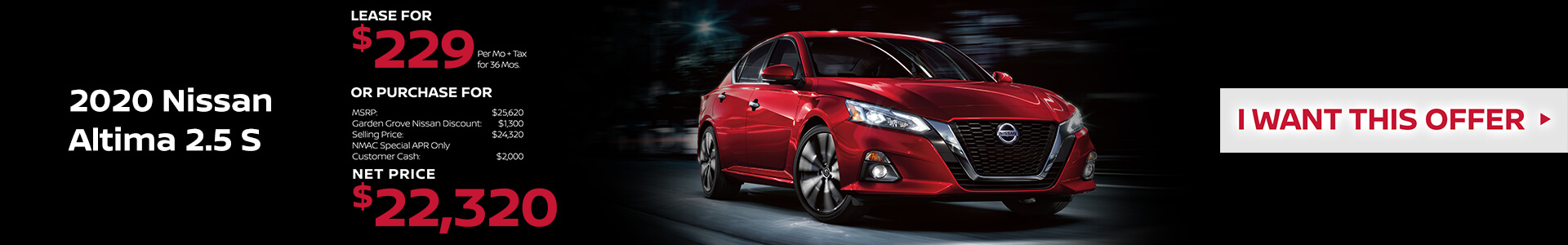 2020 Nissan Altima Lease for $229
