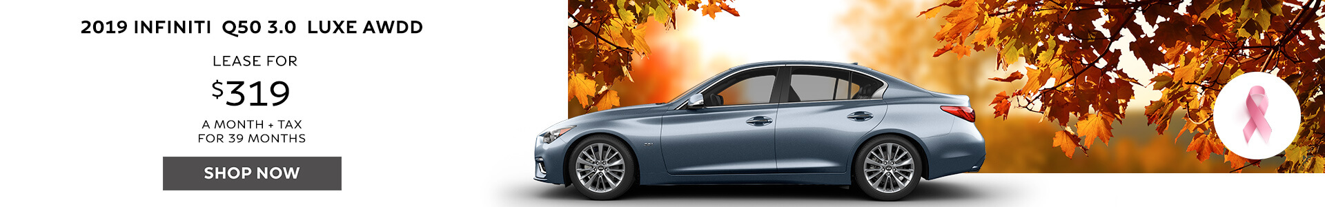Q50 LUXE - Lease for $319