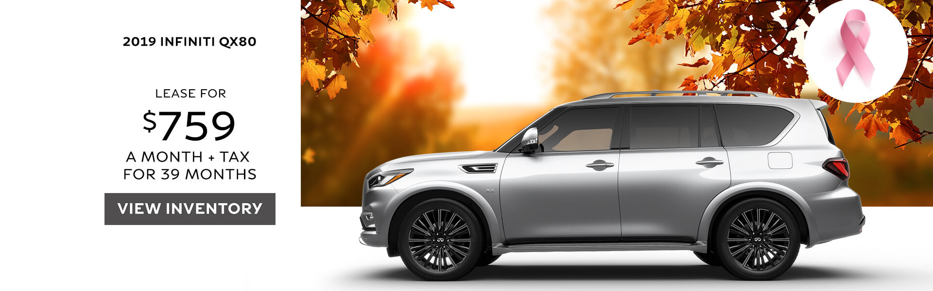 QX80 - Lease for $759