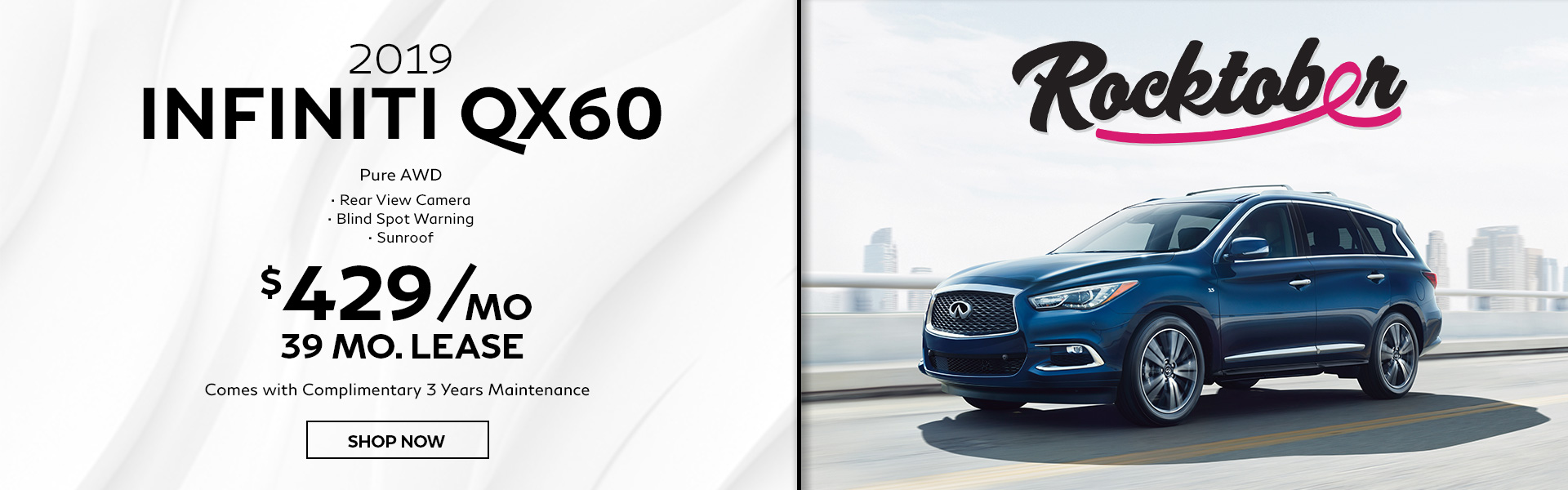 QX60 Hero Offer