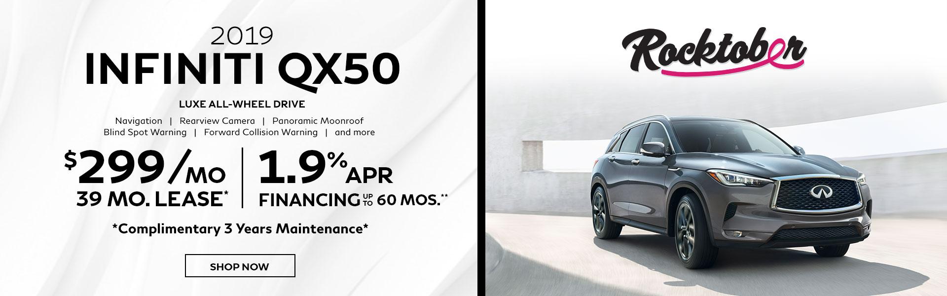 QX50 Hero Offer