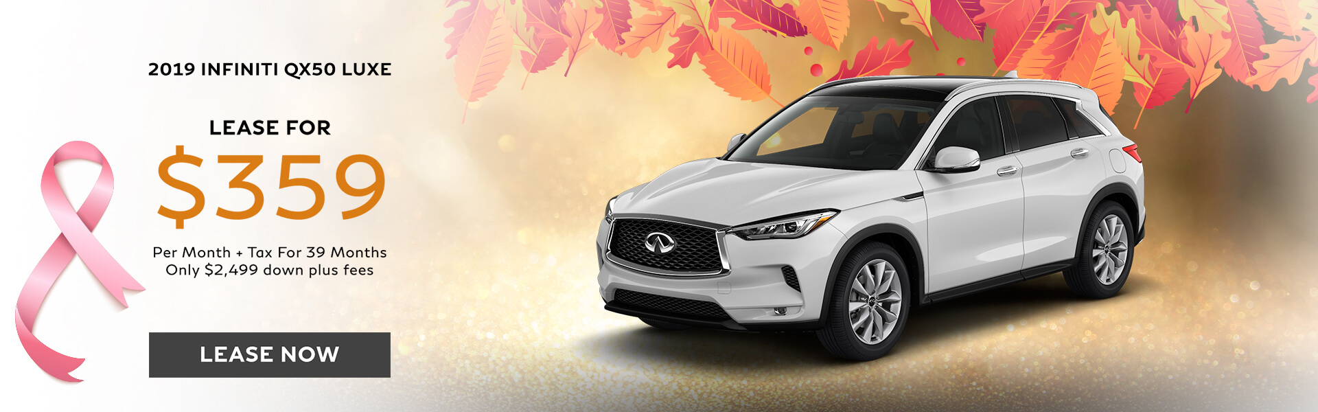 QX50 LUXE - Lease for $359