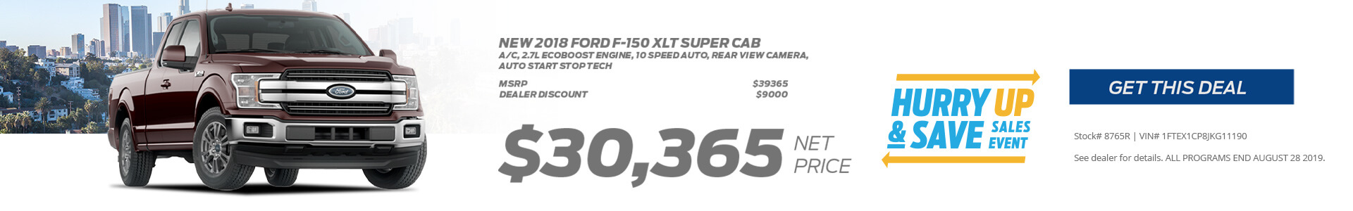 Ford F150 $30365