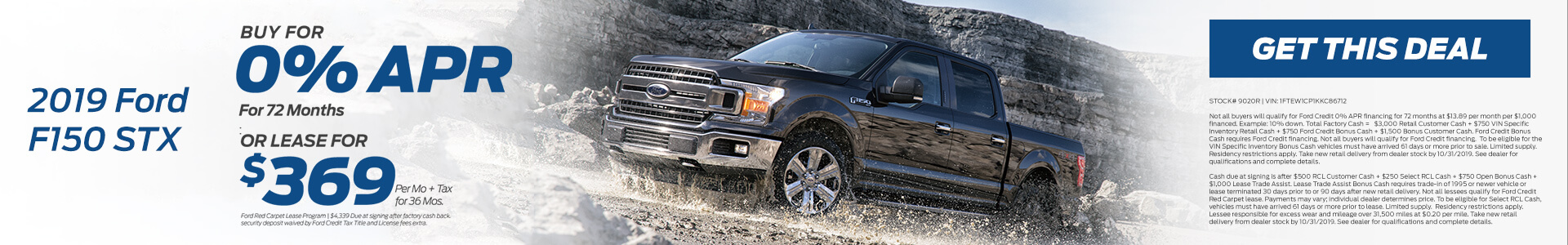 Ford F150 $369 Lease