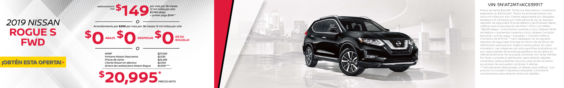 Nissan Rogue $149 Lease