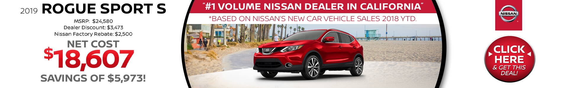 Nissan Rogue Sport Purchase