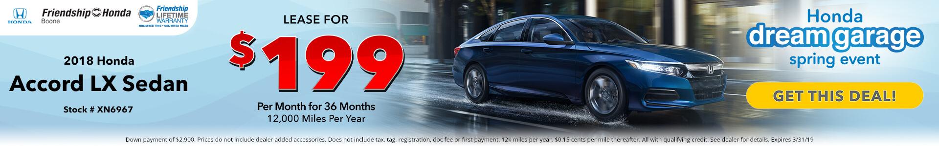 Honda Accord $199 Lease