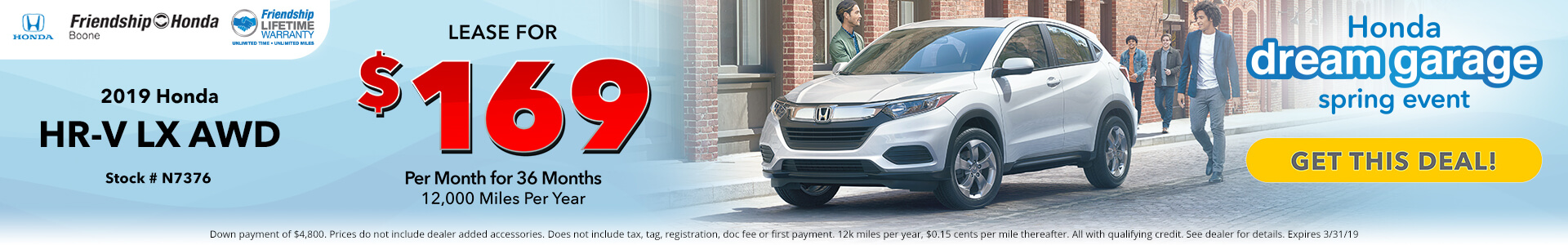 Honda HR-V $169 Lease