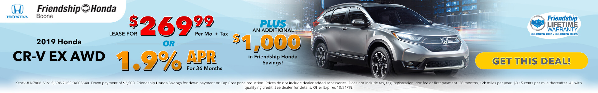 Honda CR-V EX $269.99 Lease