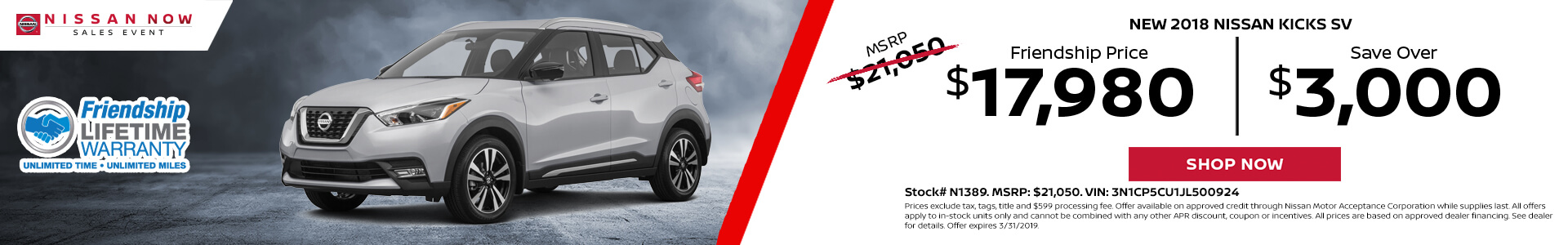 Nissan Kicks $17,980 Purchase