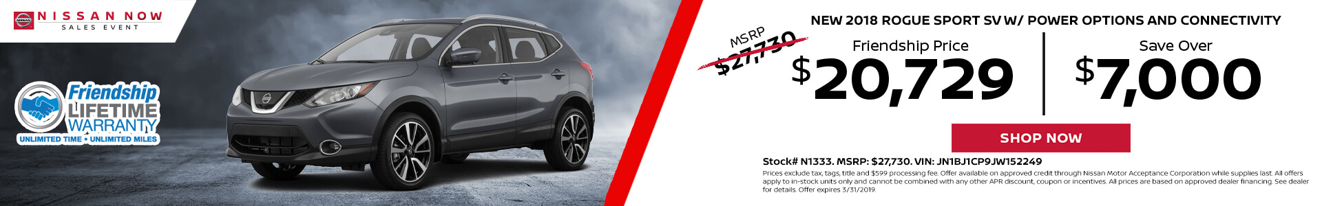 Nissan Rogue Sport $20,729 Purchase