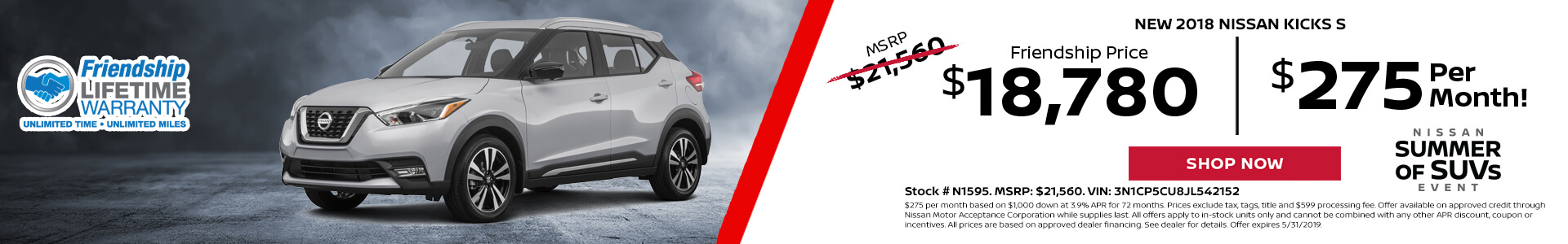 Nissan Kicks $19,554 Purchase