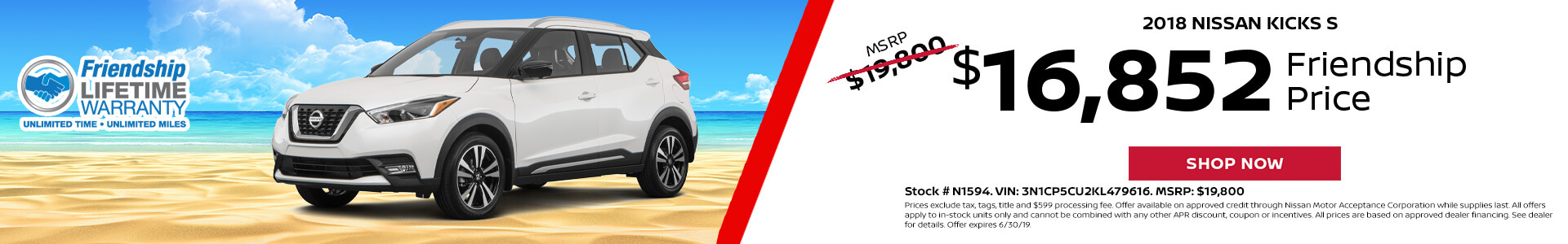 Nissan Kicks $16,852 Purchase