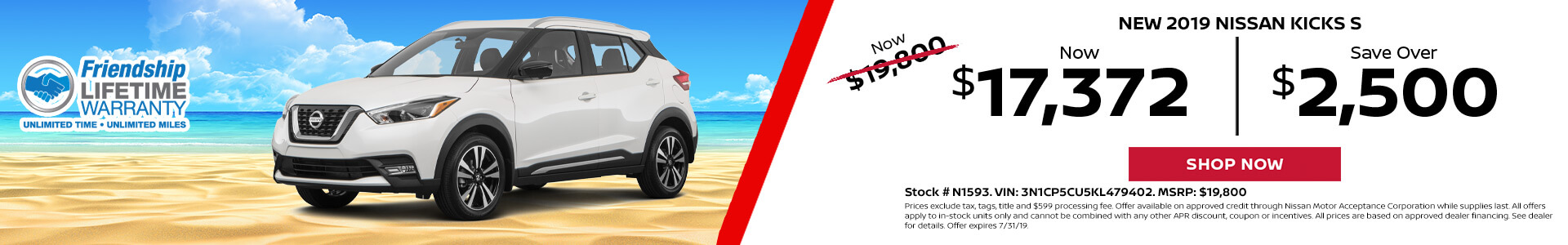 Nissan Kicks $17,372 Purchase