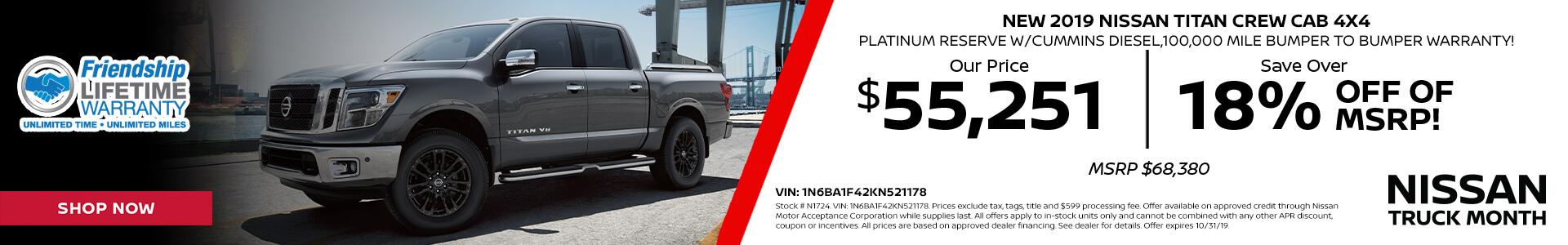 Nissan Titan $55,251 Purchase
