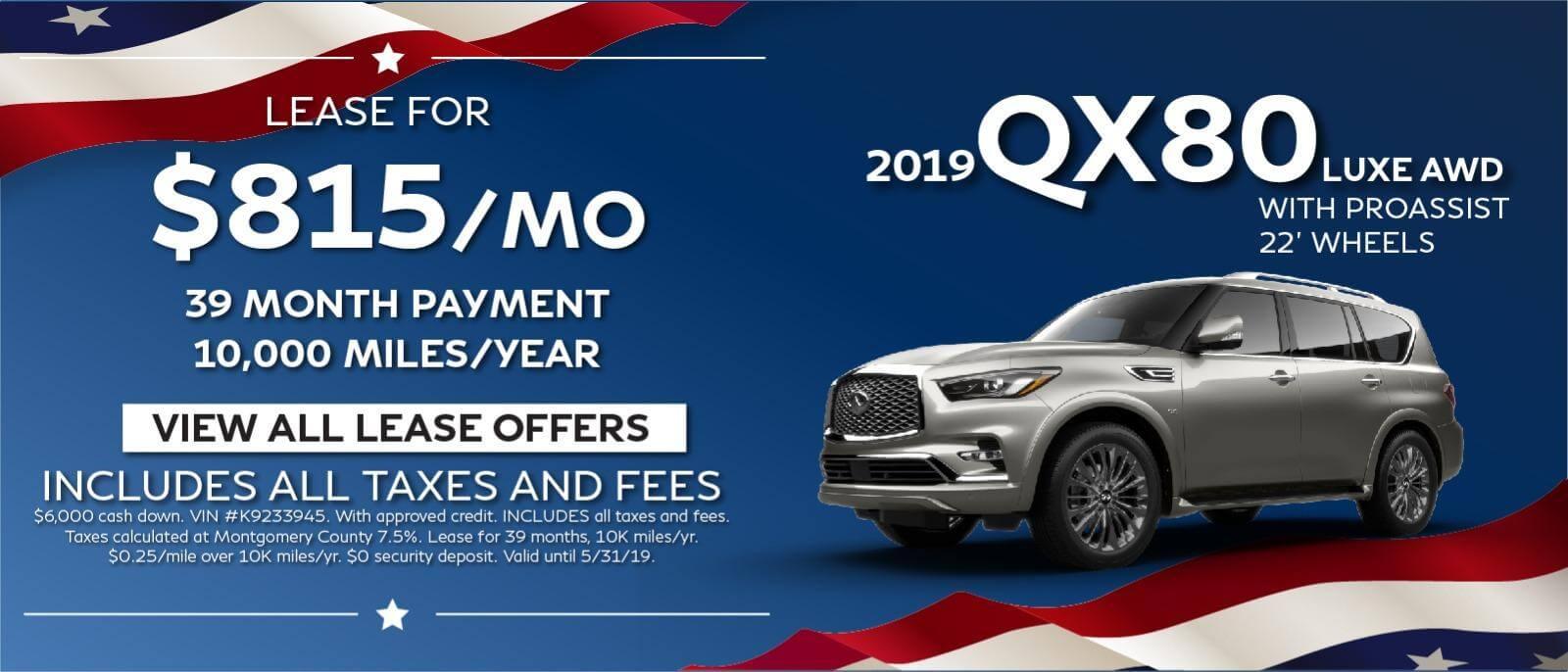2019 QX80 OFFER