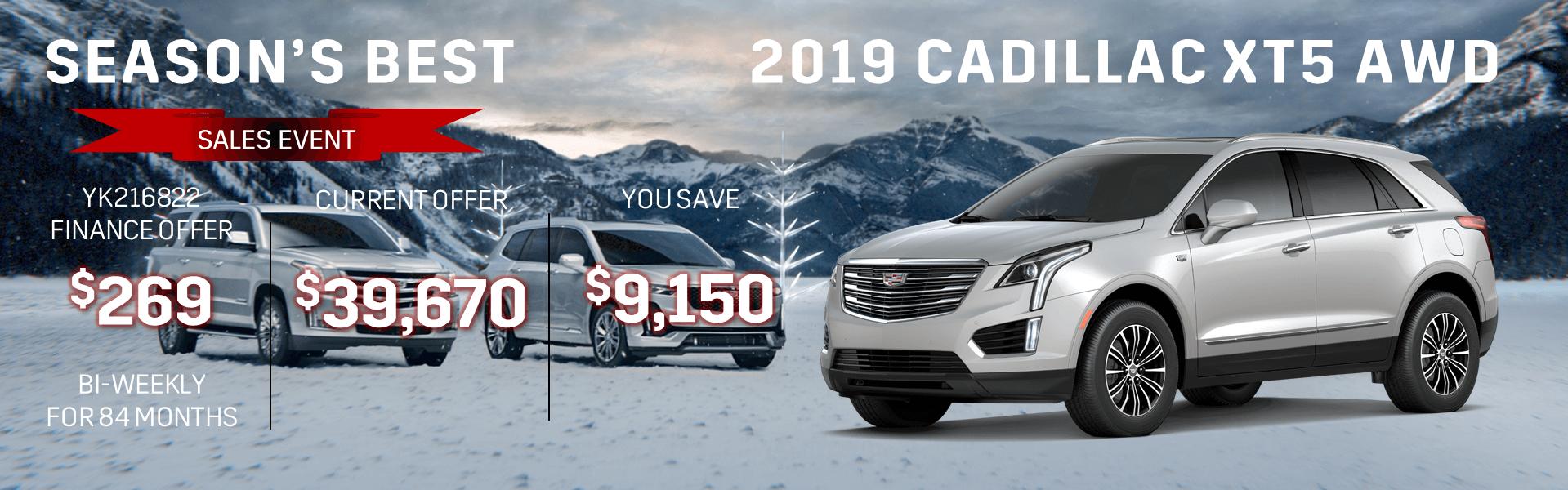 Gravity Auto Sales >> New Used Cadillac Dealer Serving Edmonton St Albert