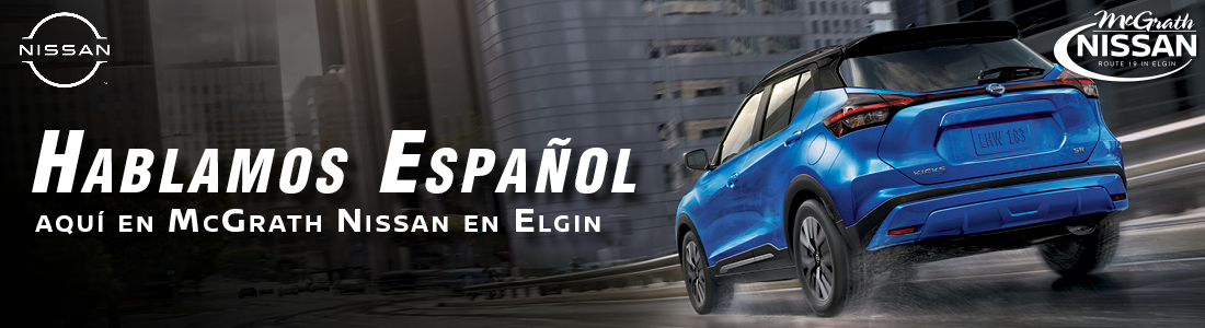 Hablamos Espanol