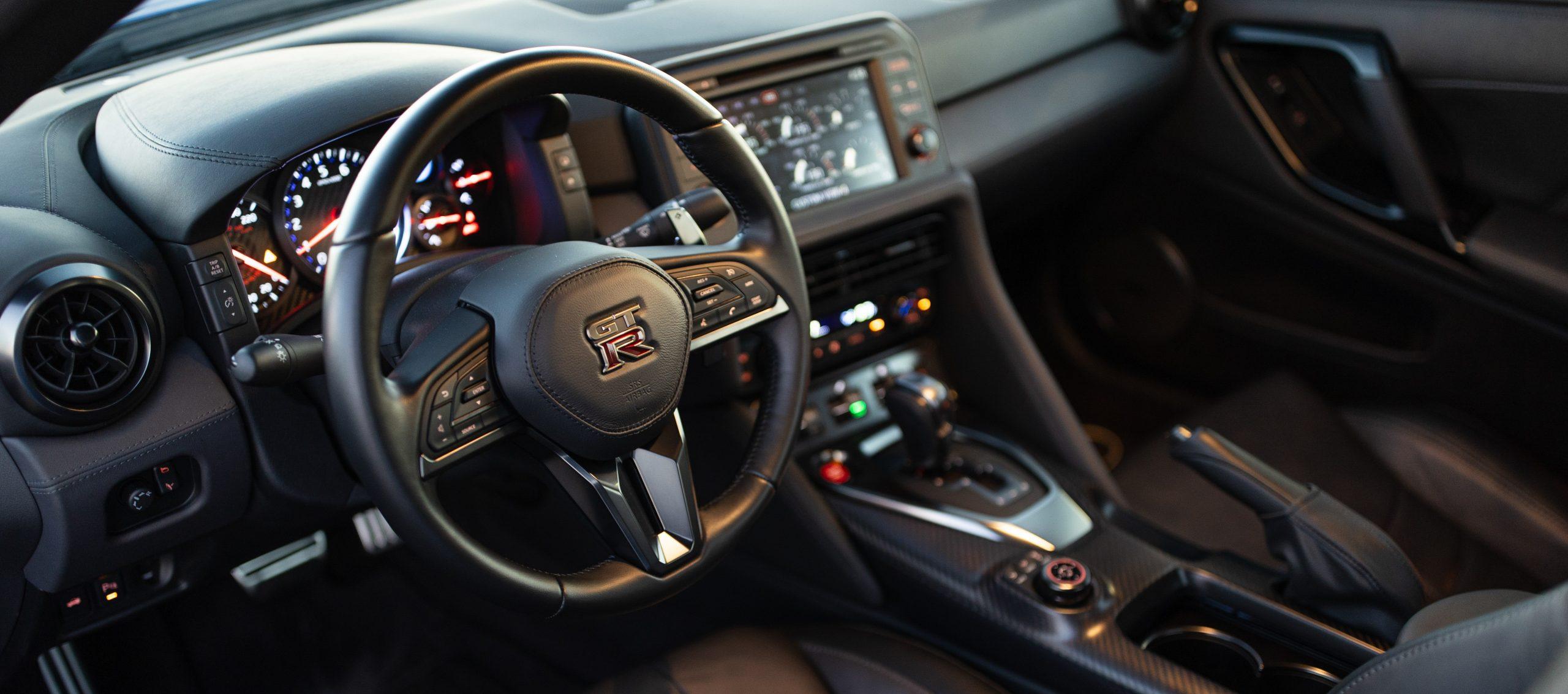 Nissan GT-R Harlingen McAllen