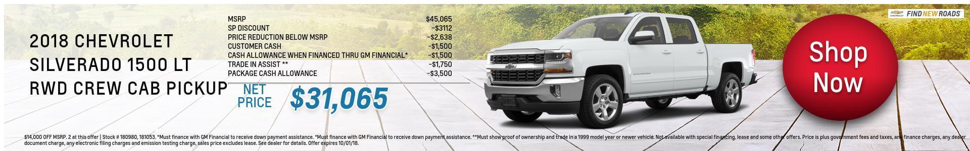 Silverado SRP - $10,000 Off