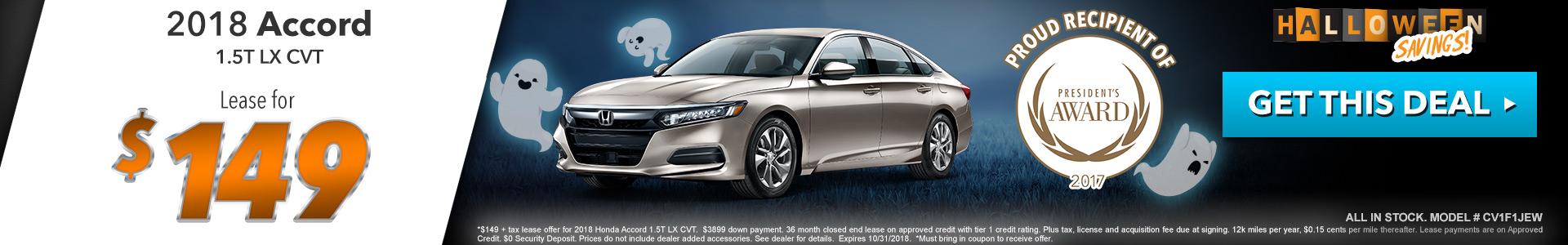 Honda Accord $149 Lease