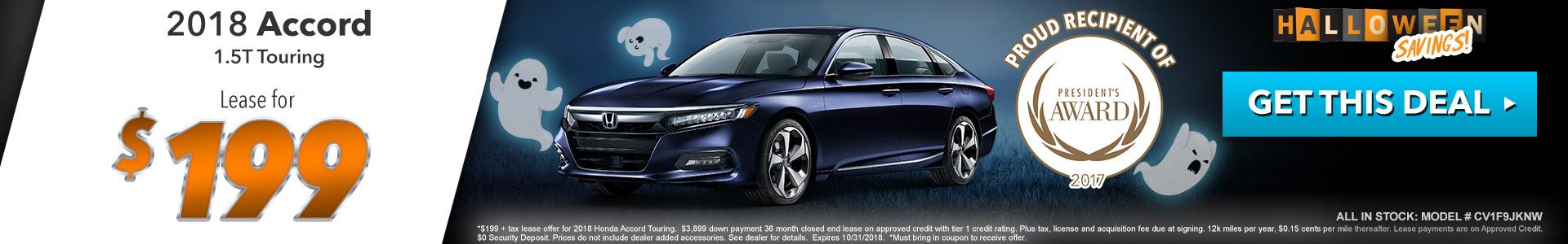 Honda Accord Touring $199 Lease
