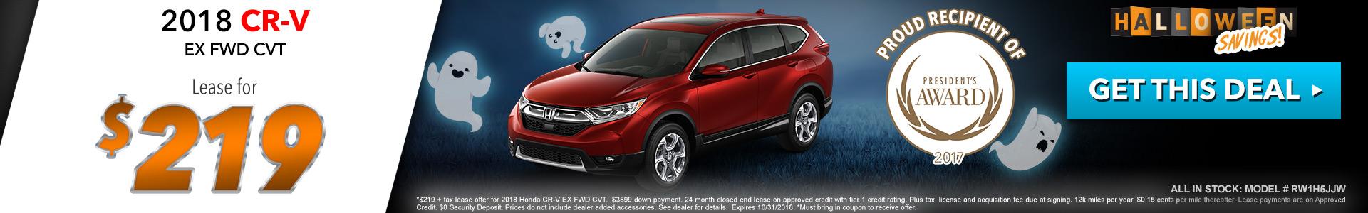 Honda CR-V $219 Lease