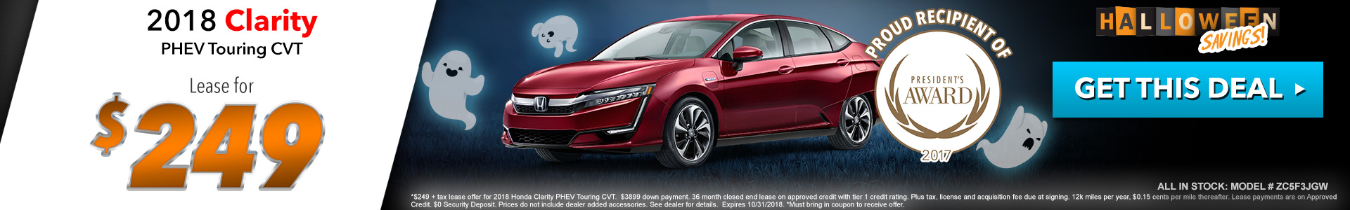 Honda Clarity $249 Lease