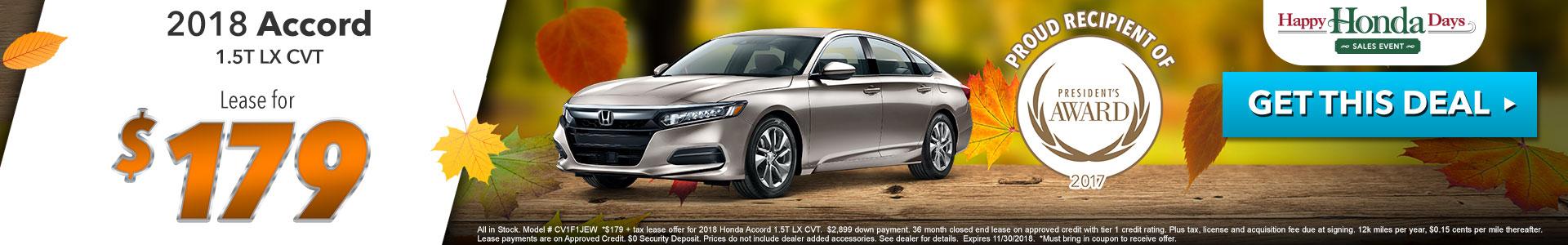 Honda Accord $179 Lease