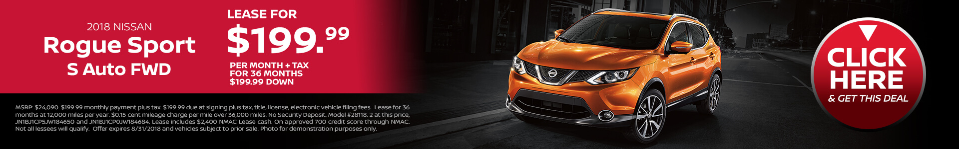 Rogue Sport Lease