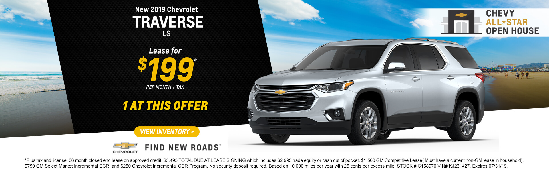 2019 Traverse  Lease
