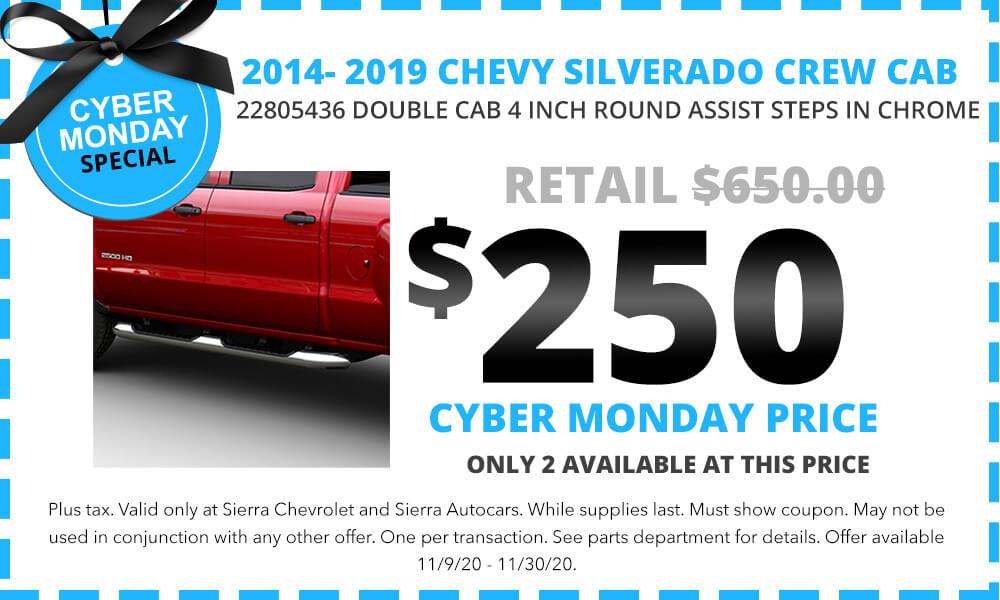 2014- 2019 CHEVY SILVERADO CREW CAB