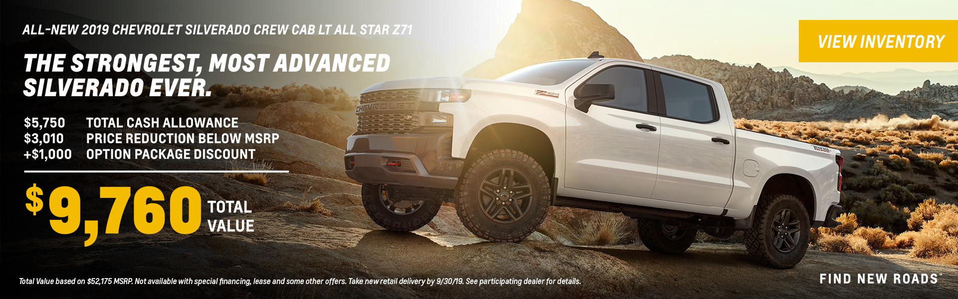 New & Used Chevrolet Dealer | Rancho Cucamonga, Pomona